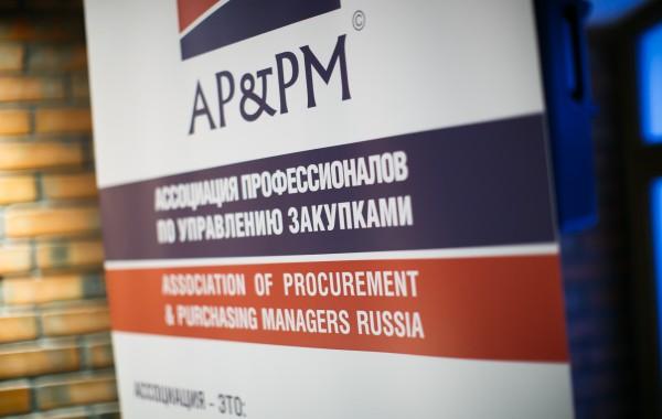 Открытый тренинг по переговорам АРРМ «Выяснение ситуации и потребностей поставщика. 1 ступень».