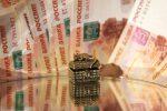 Госкомпаниям разрешили не публиковать информацию о закупках финансовых услуг